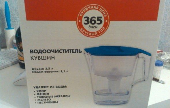 Фильтр для воды 365 дней