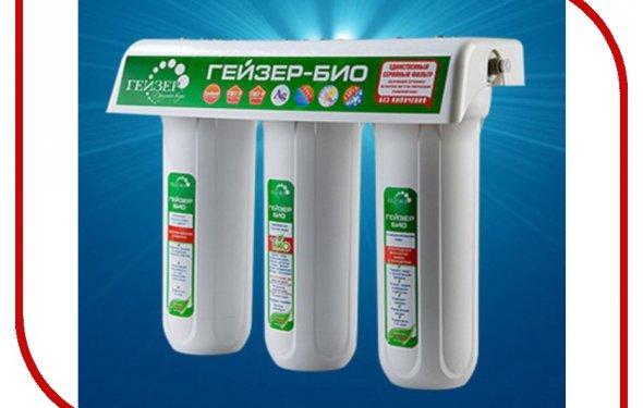 Фильтр для воды Гейзер 3 Био
