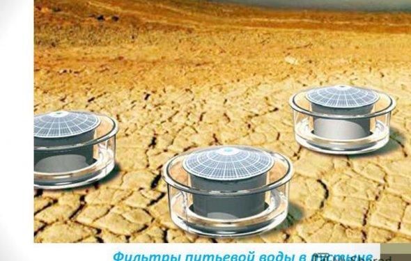 28 Фильтры питьевой воды в